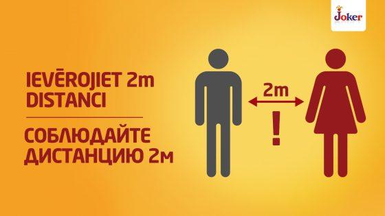 Осуществляемые меры безопасности и предосторожности в спортивных барах–игровых залах в связи с распространением COVID–19 на территории Латвии!