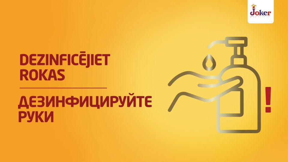 Veicamie drošības un piesardzības pasākumi sporta bāros–spēļu zālēs saistībā ar COVID–19 izplatību Latvijā!