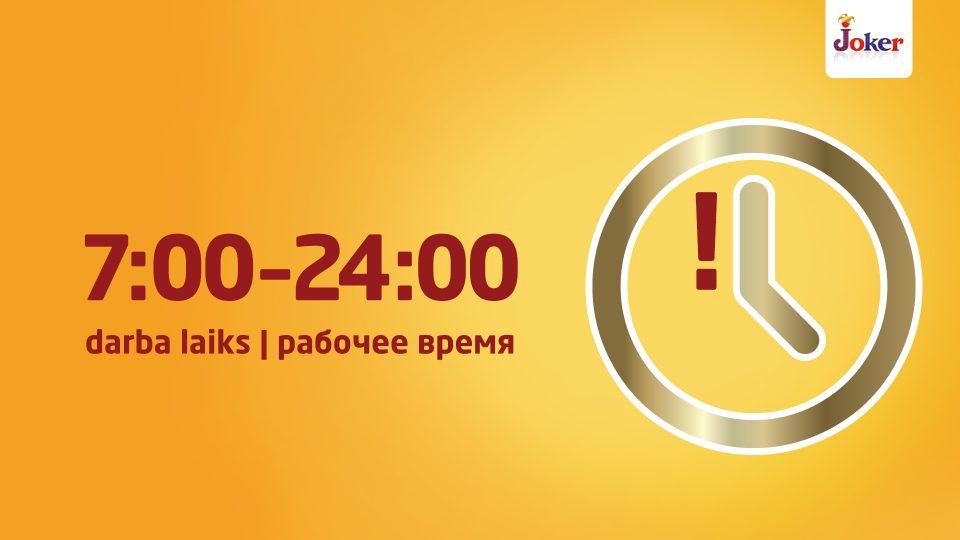 Sporta bāru–spēļu zāļu darba laiks katru dienu no 7:00–24:00